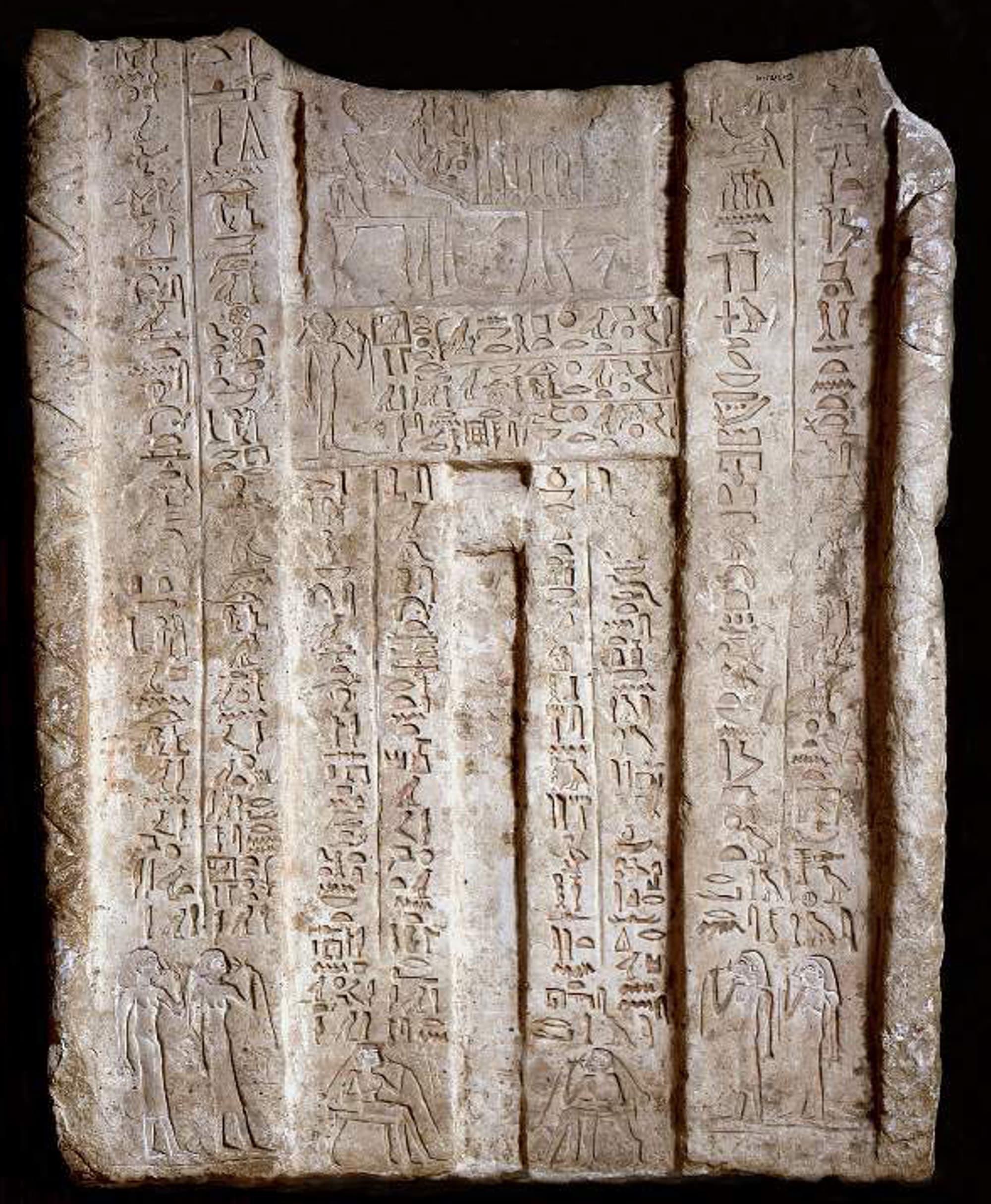 False door of Hemi-Ra, most probably from the Memphite region, Egypt
