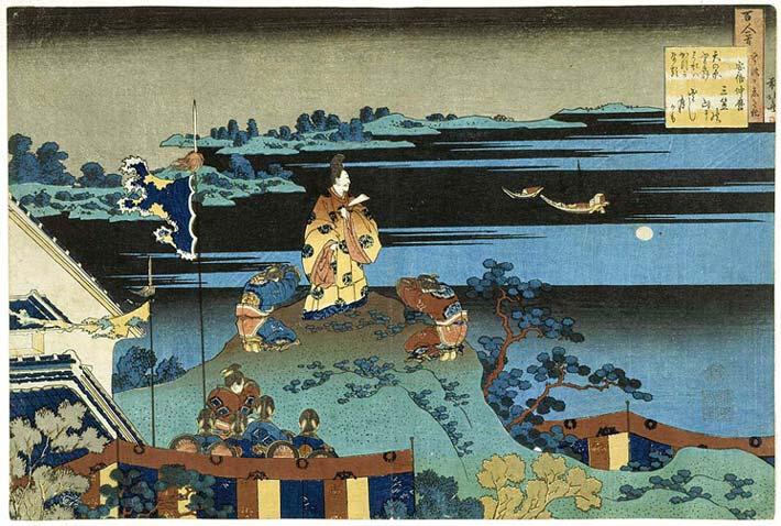 Abe No Nakamaro, c.1835