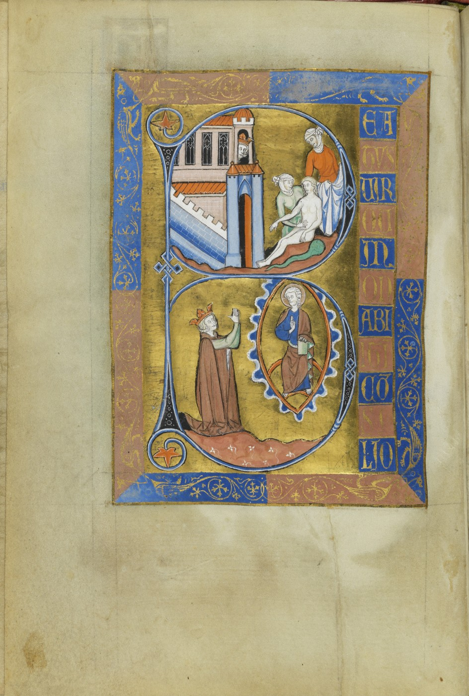 Folio XIII v David and Bathsheba (Psalm 1)